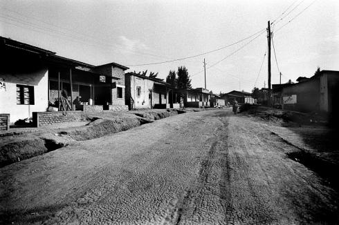 Centre de l'umugudu de Ndera.